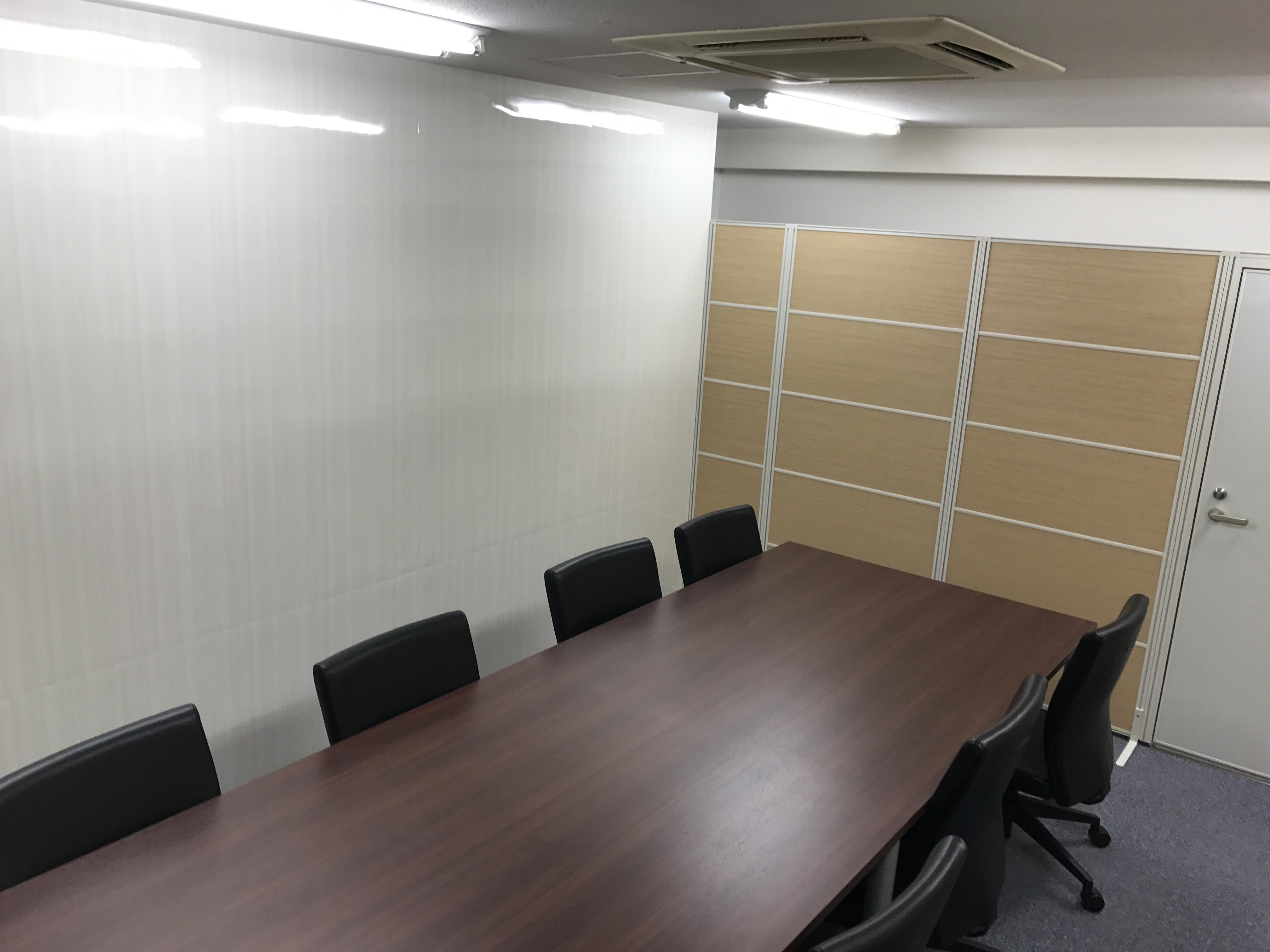 アフター(会議室②)