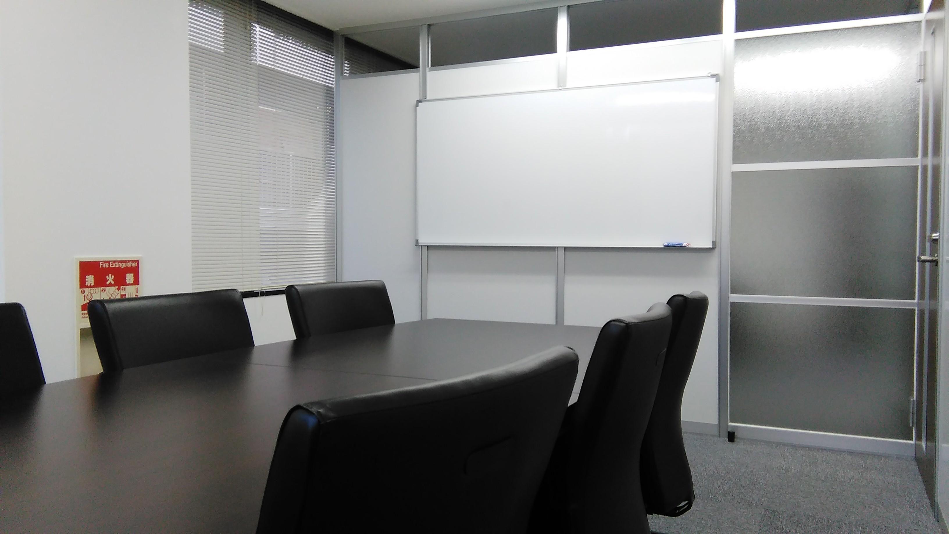 アフター(会議室)